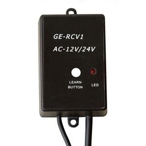 MAGIC BUTTON 304-YELLOW Garage Door Remote Control